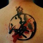 Tatuaje corazón en la muñeca