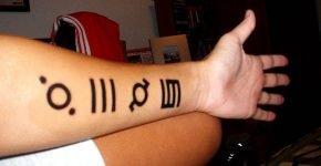30 seconds to mars arm tattoo