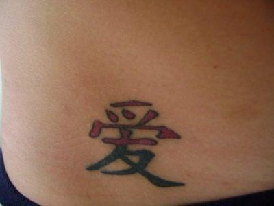 Tattoo Kanji black and red