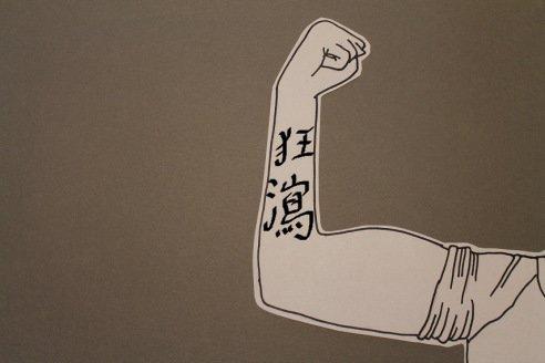 Hacerte un tatuaje no es una mala idea